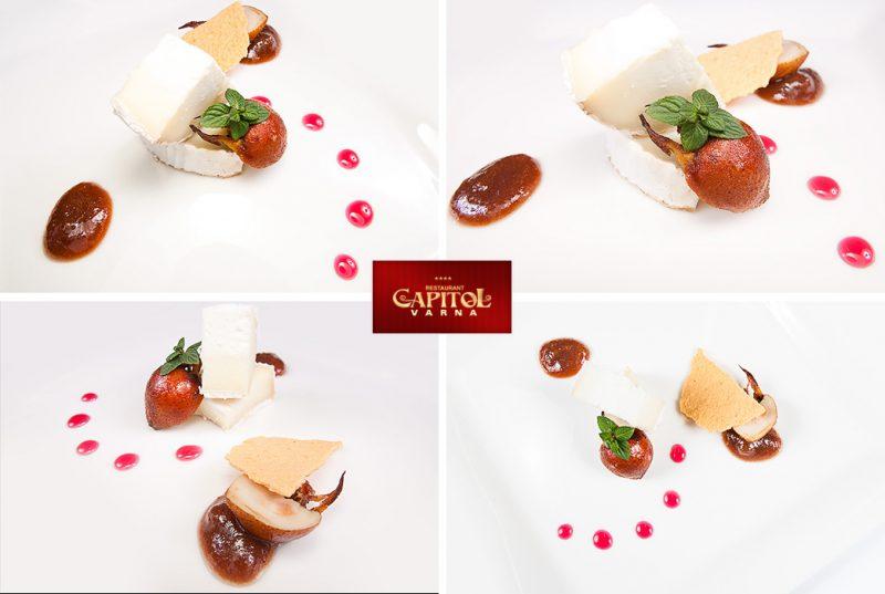 Ресторант Капитол Гурме продуктова фотография на храна Светослав Иванов