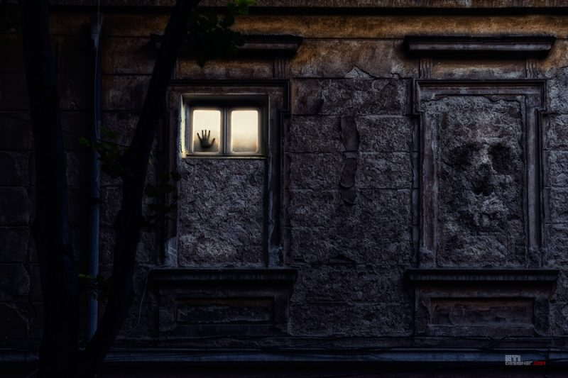 Светослва Иванов - Къщата на болката, експериментална и мрачна фотографи